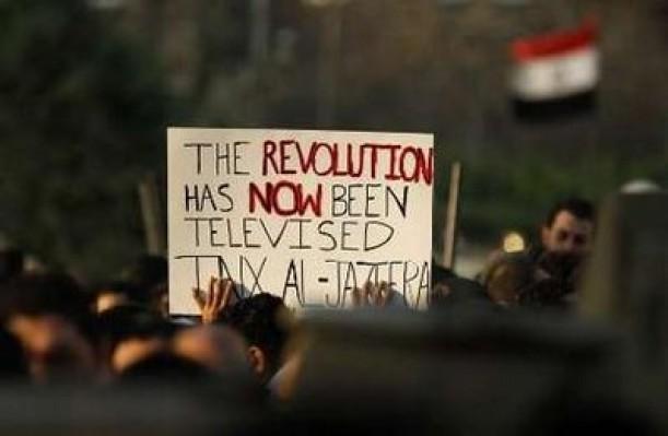 Mubarak Out 2